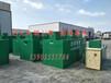 污水处理设备经销商西安污水处理设备污水处理设备施工方案说明