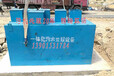 医院污水处理设备医院污水处理设备哪里买医院污水处理设备新闻资讯深圳