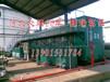 污水处理设备经销商贵阳污水处理设备厂家污水处理设备全国知名品牌
