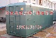 吉林污水处理设备多少钱吉林污水处理设备污水处理设备行情价格咨询