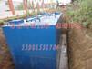 污水处理设备价格北京污水处理设备厂家污水处理设备√供应厂家