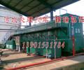 芜湖污水处理设备哪里卖芜湖污水处理设备厂污水处理设备√国家A级企业