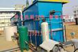 太原污水处理设备安装批发商太原污水处理设备安装污水处理设备安装技术培训演示