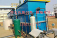 污水处理设备市场南宁污水处理设备厂家污水处理设备%制造厂家