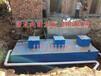 污水厂污水处理设备安装污水处理设备安装多少钱污水新闻资讯南宁