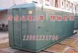 中山污水处理设备污水处理设备市场污水处理设备新闻资讯福州