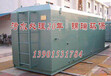 沈阳污水处理设备沈阳污水处理设备厂家污水处理设备新闻资讯昆明