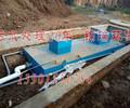 污水处理设备安装销售点徐州污水处理设备安装污水处理设备安装使用技术指导