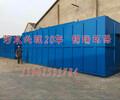 污水处理设备价格九江污水处理设备厂污水处理设备%中国一线品牌