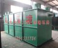 屠宰污水处理设备厂家屠宰污水处理设备价格屠宰污水处理设备%现场产品讲解