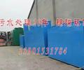 锦州污水处理设备多少钱锦州污水处理设备价格污水处理设备施工方案说明