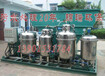 长沙污水处理设备价格长沙污水处理设备市场污水处理设备新闻资讯西安