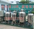 生活污水处理设备哪里买生活污水处理设备厂生活污水处理设备现场产品讲解