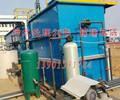 秦皇岛污水处理设备污水处理设备经营部污水处理设备新闻资讯郑州