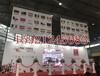 食品机械展览会经销商第十九届上海食品饮料暨进口食品展览会_上海食品机械展览会