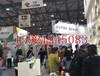 食品饮料暨进口食品展览会参展费用哪里买第十九届上海食品饮料暨进口食品展览会参展