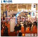 国际流体机械展览会联系方式哪里卖第六届中国(上海)国际流体机械展览会联系方式