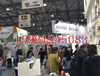 第十九届中国销售点FOOD第十九届中国(上海)国际食品饮料糖酒展览会联系方式