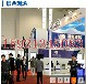 厂家上海国际流体机械展览会参展费用√?#38469;?#22521;训演示