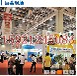NMIS中国(上海)国际新材料产业展览会_上海超导电子材料展览会上海超导电子