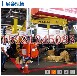 上海磁性材料展览会哪里卖NMIS中国(上海)国际新材料产业展览会_上海磁性材