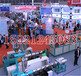 第六届中国(上海)国际流体机械展览会参展条件国际流体机械展览会参展条件多少钱