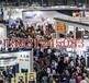 上海国际流体机械展览会时间销售点新闻资讯深圳