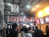 食品饮料暨进口食品展览会哪里买第十九届上海食品饮料暨进口食品展览会_上海食品机