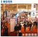 第六届中国(上海)国际流体机械展览会_风机压缩机展览会国际流体机械展览会厂商