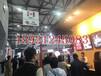 食品饮料暨进口食品展览会批发商第十九届上海食品饮料暨进口食品展览会_上海休闲保