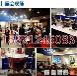 上海国际新材料产业展览会哪里卖上海国际新材料产业展览会_上海超导电子材料展览会