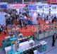 上海国际流体机械展览会介绍哪里买上海国际流体机械展览会介绍国家A级企业