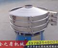 贵州直线振动筛哪里卖贵州直线振动筛直线振动筛