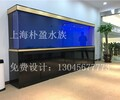 郑州订做海水鱼缸定做%烟台新闻网_新闻网_烟台新闻网多少钱