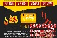 武汉周黑鸭加盟总部-武汉黑鸭加盟多少钱_黑鸭加盟销售点_周黑鸭加盟