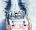 深圳大梅沙超级游艇出租多少钱_大梅沙超级游艇出租_深圳大梅沙超级游艇出租批发商