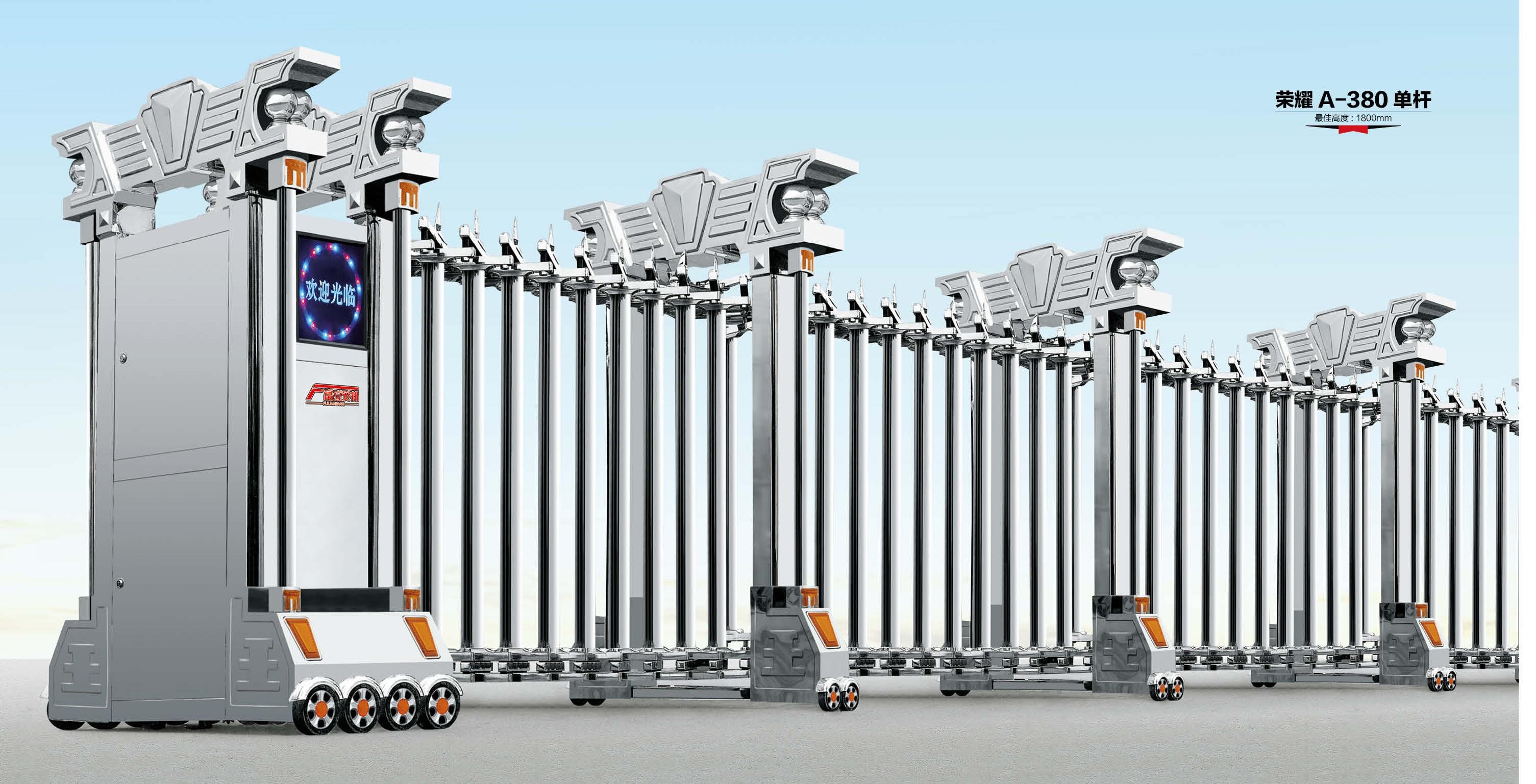 哈尔滨伸缩门电动伸缩门价格,电动门,自动伸缩门-不锈钢伸缩门厂家
