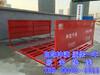 滁州工地洗车台~滁州工地大门洗车台