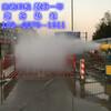 泸州工地洗车槽_泸州工地车辆洗车槽_泸州建筑工地洗车槽