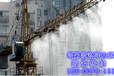 汕頭建筑工地塔吊噴霧降塵設備地區