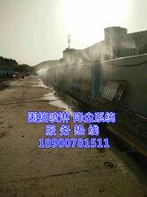 邵阳围墙喷雾降尘系统∶邵阳围墙喷淋降尘设备图片