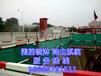 廣州圍墻噴淋降塵裝置∶廣州圍墻噴淋降塵裝置