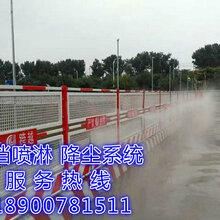 广州围挡喷淋降尘系统∶广州围墙喷雾降尘设备图片