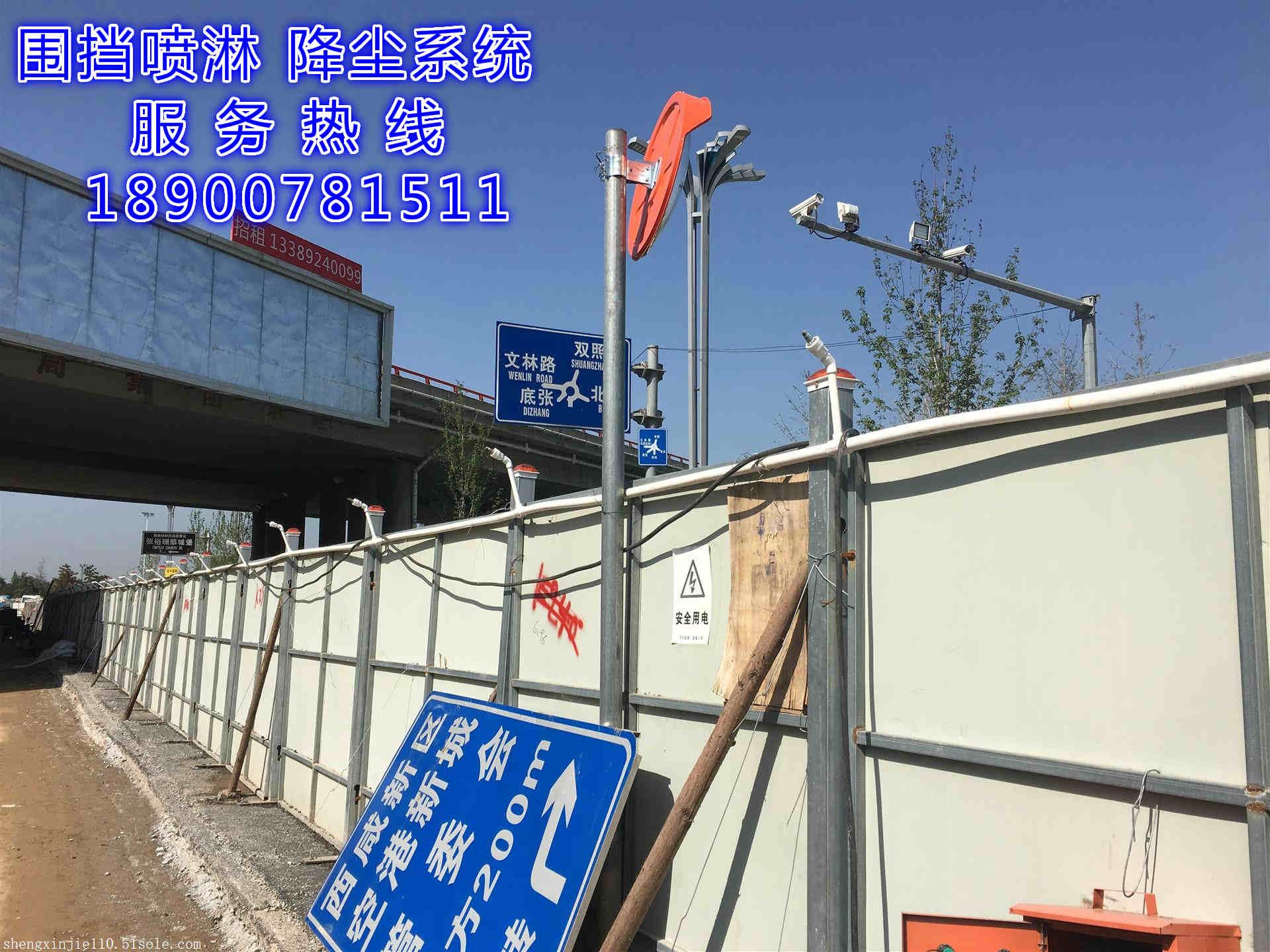 滁州围电淋围墙降尘:滁州系统喷雾降尘装置绘制柱状图平均值线图片
