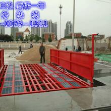 你知道?杭州要求安裝工地洗車平臺(工地沖洗平臺)圖片