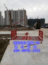 荆州工地冲洗平台#荆州建筑工地冲洗平台图片