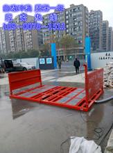 你知道?寧波要求工地安裝洗車平臺和沖洗平臺圖片
