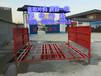 南平工地自动冲洗设备#南平工程车辆冲洗设备