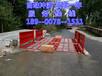 漳州建筑工地洗车台#漳州工地自动洗车台