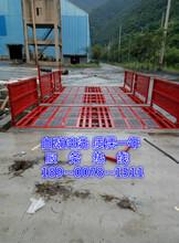 新:杭州工地標準洗車平臺(杭州施工用沖洗平臺)符合要求圖片
